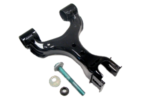 Upper Control Arm - Rear
